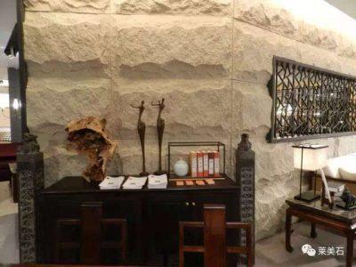 Murshroom stone panel Tan