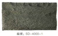 Faux Stone Panels Giant Stone SD4000-1