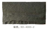 Faux Stone Panels Giant Stone SD4000-2