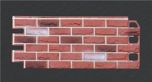 VPP Brick Panel VD1-114