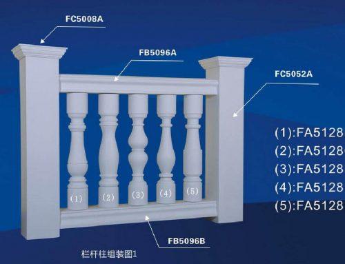 5″W x 28″H Polyurethane Baluster