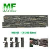 Faux Stacked Stone Panel