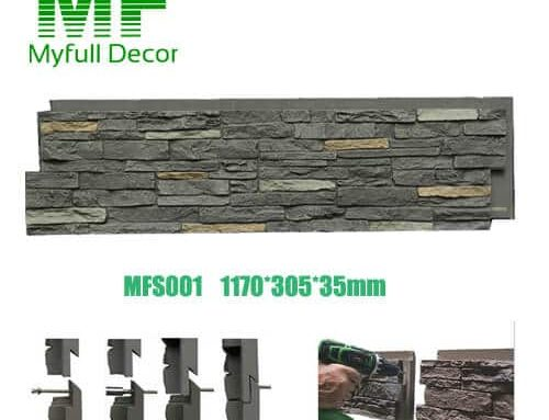 faux stacked stone panel MFS001