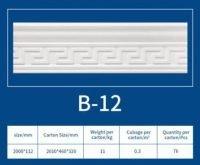 EPS Cornice B12