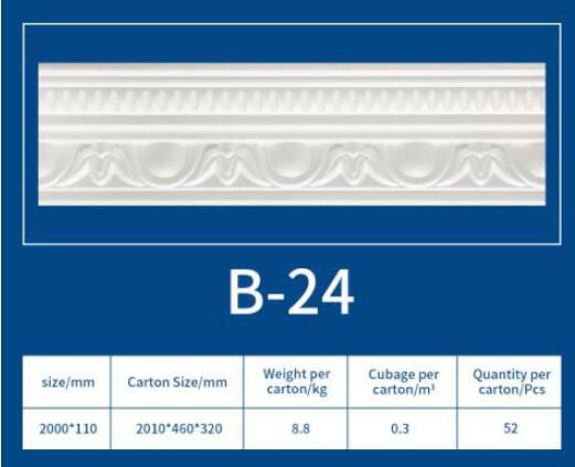 EPS Cornice Molding B24