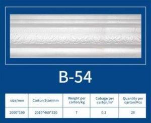EPS Cornice B54