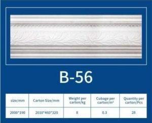 EPS Cornice B56