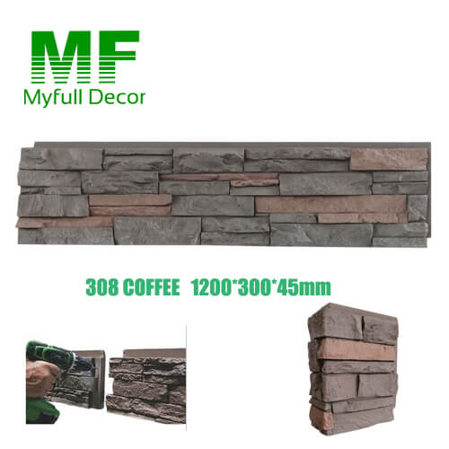 308 Coffee Ledge Stone Panel 副本