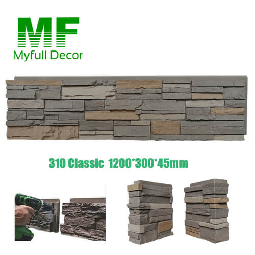 stacked stone panel 310 classic color