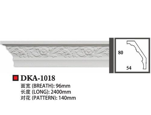 Cornice Moulding DKA-1018